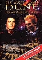 Dune - German DVD cover (xs thumbnail)