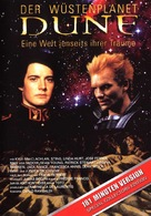Dune - German DVD movie cover (xs thumbnail)
