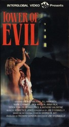 Tower of Evil - Movie Cover (xs thumbnail)