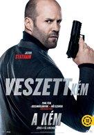 Spy - Hungarian Movie Poster (xs thumbnail)