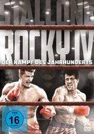 Rocky IV - German DVD movie cover (xs thumbnail)