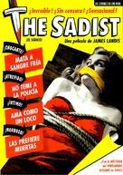 The Sadist - Spanish DVD cover (xs thumbnail)