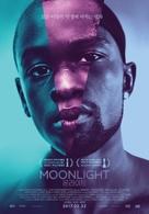 Moonlight - South Korean Movie Poster (xs thumbnail)
