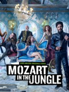 """""""Mozart in the Jungle"""" - German Movie Poster (xs thumbnail)"""