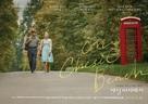 On Chesil Beach - South Korean Movie Poster (xs thumbnail)