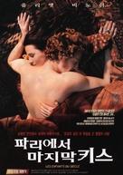 Les enfants du siècle - South Korean Movie Poster (xs thumbnail)