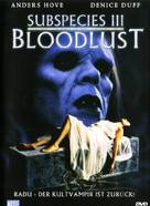 Bloodlust: Subspecies III - German DVD cover (xs thumbnail)
