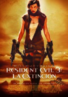 Resident Evil: Extinction - Mexican Movie Poster (xs thumbnail)