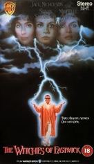 The Witches of Eastwick - British Movie Cover (xs thumbnail)