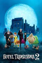 Hotel Transylvania 2 - Spanish Movie Poster (xs thumbnail)
