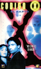 """The X Files"" - Argentinian Movie Cover (xs thumbnail)"