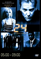 """""""24"""" - French DVD cover (xs thumbnail)"""
