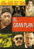 The Maiden Heist - Argentinian DVD movie cover (xs thumbnail)