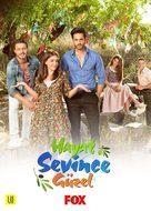 """Hayat Sevince Güzel"" - Turkish Movie Poster (xs thumbnail)"