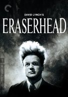 Eraserhead - DVD movie cover (xs thumbnail)
