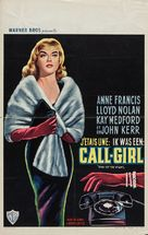 Girl of the Night - Belgian Movie Poster (xs thumbnail)