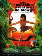 The Second Jungle Book: Mowgli & Baloo - French Movie Poster (xs thumbnail)