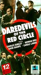 Daredevils of the Red Circle - VHS cover (xs thumbnail)