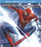 The Amazing Spider-Man 2 - Spanish Movie Cover (xs thumbnail)