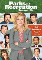 """Parks and Recreation"" - DVD movie cover (xs thumbnail)"