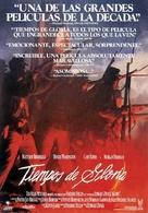 Glory - Spanish Movie Poster (xs thumbnail)