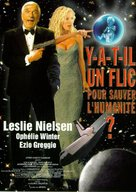 2001: A Space Travesty - French Movie Poster (xs thumbnail)