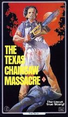 The Texas Chain Saw Massacre - Australian VHS movie cover (xs thumbnail)