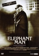 The Elephant Man - French DVD movie cover (xs thumbnail)