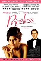 Hors de prix - British Movie Poster (xs thumbnail)