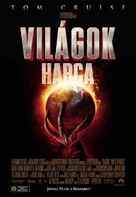 War of the Worlds - Hungarian Movie Poster (xs thumbnail)