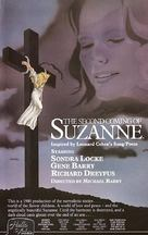 The Second Coming of Suzanne - Movie Cover (xs thumbnail)