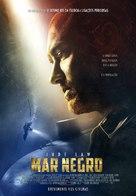 Black Sea - Portuguese Movie Poster (xs thumbnail)