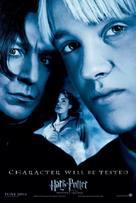Harry Potter and the Prisoner of Azkaban - Movie Poster (xs thumbnail)