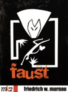 Faust - French Movie Cover (xs thumbnail)