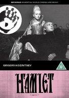 Gamlet - British DVD movie cover (xs thumbnail)