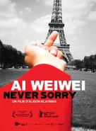 Ai Weiwei: Never Sorry - French Movie Cover (xs thumbnail)