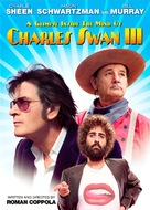 A Glimpse Inside the Mind of Charles Swan III - DVD movie cover (xs thumbnail)