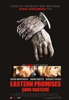 Eastern Promises - Turkish Movie Poster (xs thumbnail)