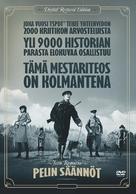 La règle du jeu - Finnish DVD cover (xs thumbnail)