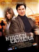 Hidden Camera - Movie Poster (xs thumbnail)