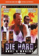 Die Hard: With a Vengeance - Italian DVD cover (xs thumbnail)