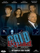 """""""Cold Squad"""" - Canadian DVD movie cover (xs thumbnail)"""