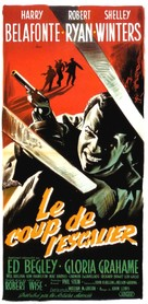 Odds Against Tomorrow - French Movie Poster (xs thumbnail)