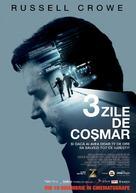 The Next Three Days - Romanian Movie Poster (xs thumbnail)