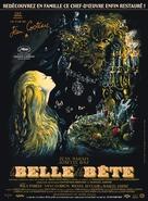 La belle et la bête - French Re-release movie poster (xs thumbnail)