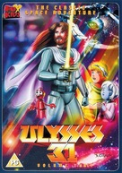 """Ulysse 31"" - British DVD movie cover (xs thumbnail)"