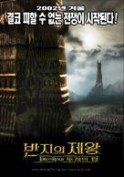 The Lord of the Rings: The Two Towers - South Korean Movie Poster (xs thumbnail)