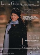 """""""Gilmore Girls"""" - For your consideration movie poster (xs thumbnail)"""