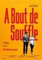 À bout de souffle - Spanish Re-release movie poster (xs thumbnail)