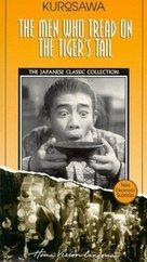 Tora no o wo fumu otokotachi - VHS cover (xs thumbnail)